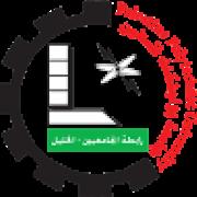 لقاء واقـع تسـوية الأراضـي وشـبكات المـساحه فـي فلـسطين