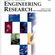 الدكتور نبيل الجولاني ينشر أبحاث علمية في مجلات علمية محكمة ومؤتمرات