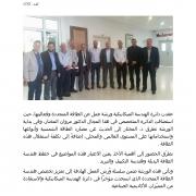 Palestine Polytechnic University (PPU) - دائرة الهندسة الميكانيكية تعقد ورشة عمل عن الطاقة المتجددة وفعاليتها