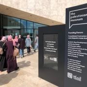 Palestine Polytechnic University (PPU) - زيارة علمية إلى المتحف البيئي الفلسطيني