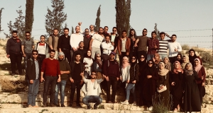 Palestine Polytechnic University (PPU) - رحلة علمية ترفيهية للاطلاع على المعالم المعمارية القديمة في منطقة الجنوب الفلسطيني