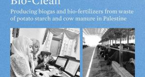 Palestine Polytechnic University (PPU) -  تطور فكرة ريادية في مجال الطاقة الحيوية